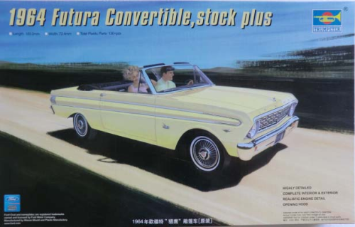 1964 Futura Convertible Stock Plus