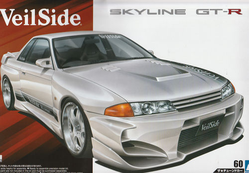 Nissan Skyline GT-R Veil Side