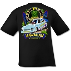 Ronalds Leong`s Hawaiian Funny Car