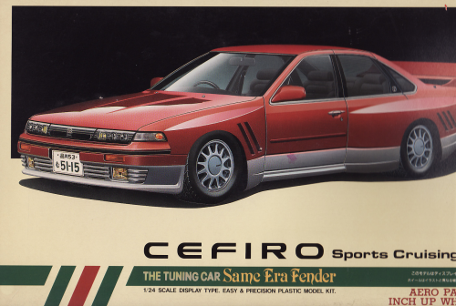 Cefiro Sports Cruising