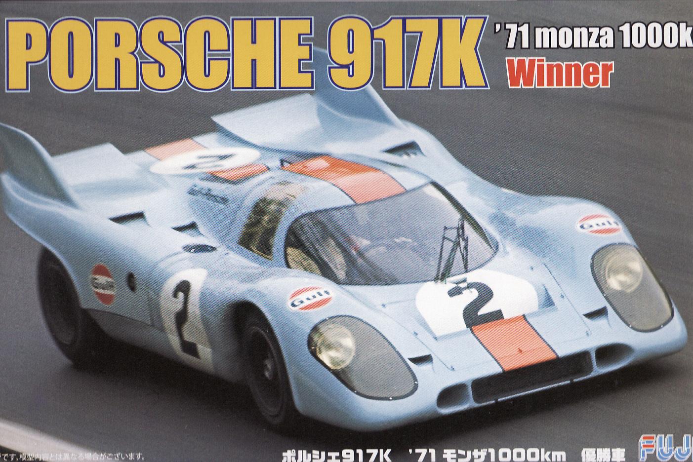 Porsche 917 T Shirt Retro Classic Gulf Porsche 917 Mens