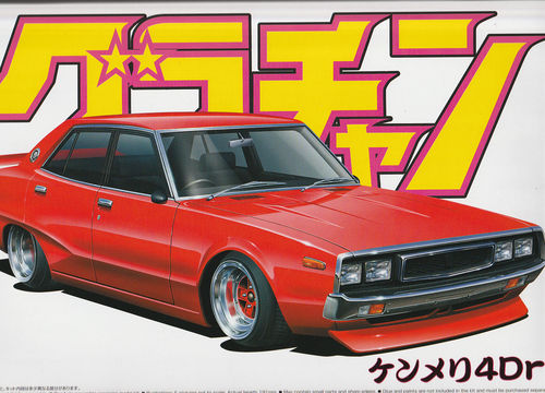 1972 Nissan Skyline 4Door