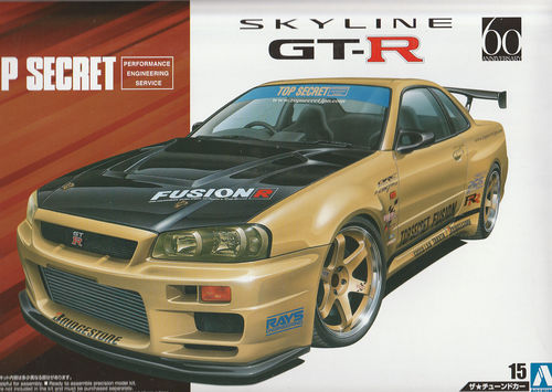 Nissan Skyline GTR Top Secret